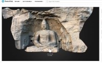 2019-09-07 03_13_33-Yungang Cave 20 - Download Free 3D model by Di Luo (@dluo) - Sketchfab.jpg